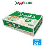 三多補體康D糖尿病營養配方240ml*24罐