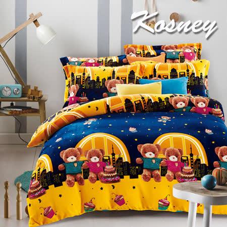 《KOSNEY 抱抱熊》頂級法蘭絨特大四件式兩用被套床包組