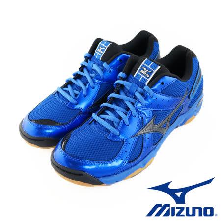 Mizuno 美津濃 TWOSTER 4 男款高避震排球鞋 V1GA157094