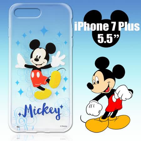 迪士尼限量授權 Apple iPhone 7 Plus 5.5吋 彩繪保護殼