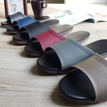 簡約純色皮質室內拖鞋-10雙超值組