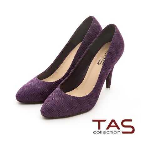 TAS 粉領時尚 漸層光澤感格紋素面高跟鞋-迷情紫
