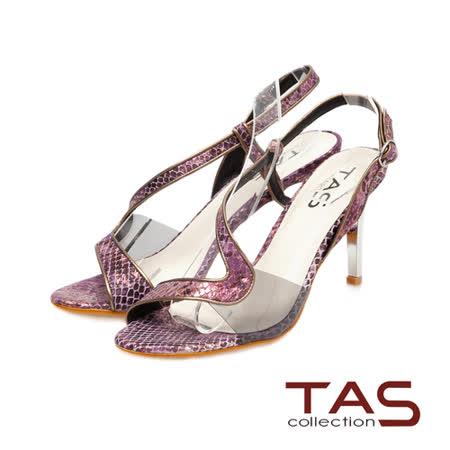 TAS 金屬光澤蟒蛇紋S曲線鏤空高跟涼鞋-迷幻紫