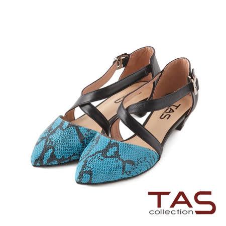 TAS 性感交叉繫帶蛇紋尖頭跟鞋-神秘藍