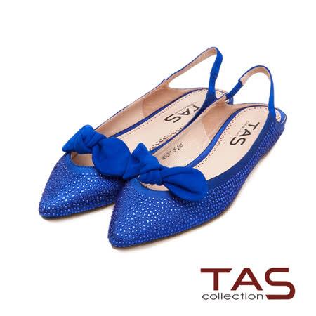 TAS 滿版水鑽麂皮蝴蝶結後跟繫帶娃娃鞋-貴族藍