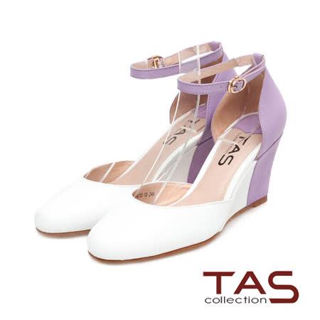 TAS 後跟撞色拼接踝繫帶楔型鞋-氣質白