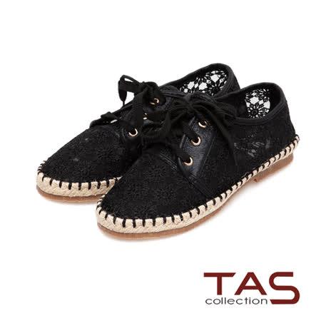 TAS 太妃Q系列 甜美鏤空蕾絲麻質滾邊綁帶便鞋-氣質黑
