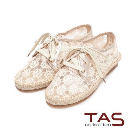 TAS 太妃Q系列 甜美鏤空蕾絲麻質滾邊綁帶便鞋-淺卡其