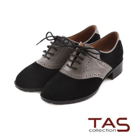 TAS太妃Q系列 柔軟乳膠雙色拼接麂皮牛津鞋-經典黑