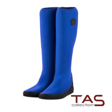 TAS太妃Q系列 輕盈潛水材質運動風長靴-靚寶藍
