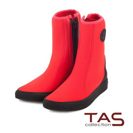 TAS 太妃Q系列 輕盈潛水材質運動風短靴-熱力紅