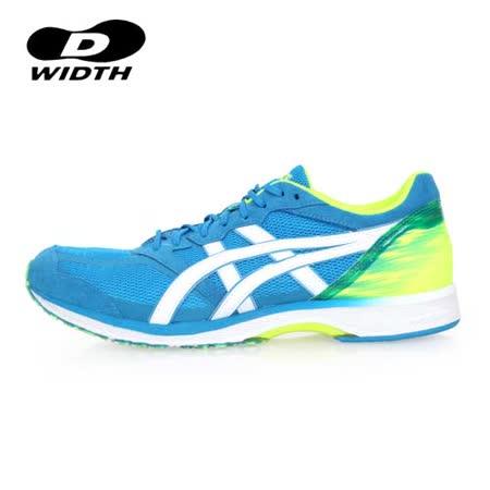 (男) ASICS WIDE TARTHERZEAL 5 虎走路跑鞋-慢跑 亞瑟士 淺藍螢光黃