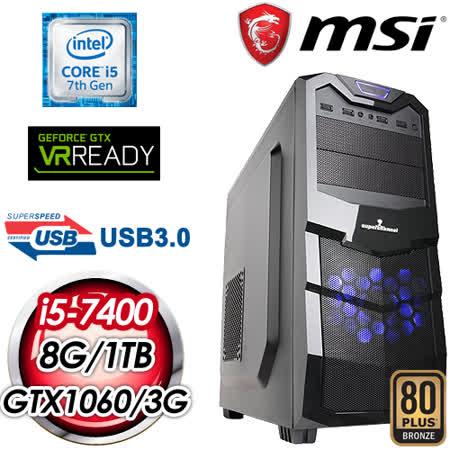 微星H270平台【亞茲拉爾】Intel i5-7400 GTX1060 3G 獨顯高效能電腦