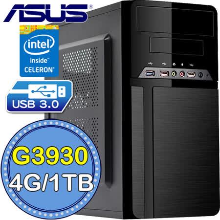 華碩H110平台【雙星舞者】Intel第七代G系列雙核 1TB效能電腦
