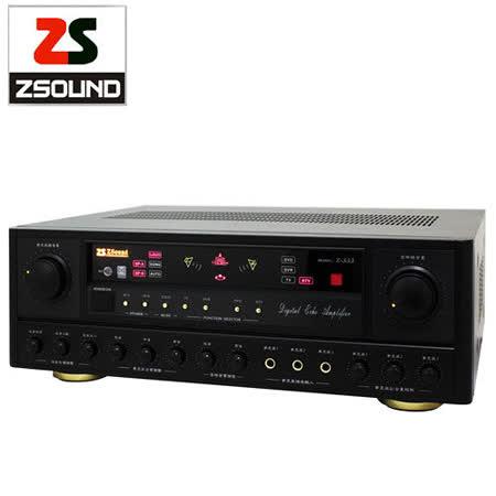 [促銷] ZSound頂級數位迴音卡拉OK綜合擴大機(Z-333)加碼送 EAGLE 書架型五吋頂級劇院喇叭(EL-51S)