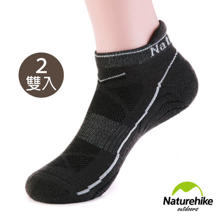 Naturehike 男款運動 加厚機能護踝船型襪 短襪 2入組 黑色