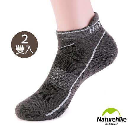 Naturehike 男款運動 加厚機能護踝船型襪 短襪 2入組 灰色