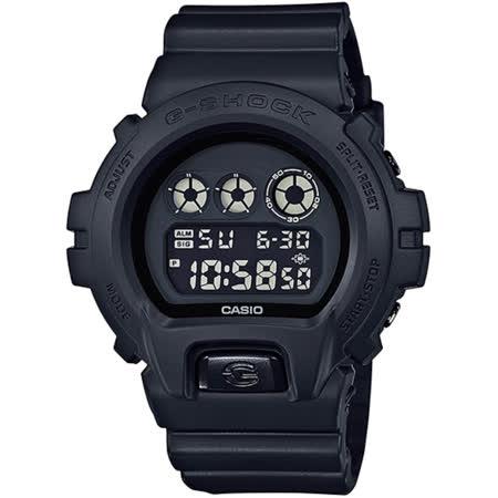 G-SHOCK 經典6900系列霧黑電子腕錶(DW-6900BB-1D)