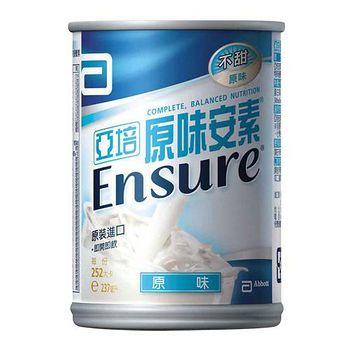 Abbott亞培 原味安素237ml (24罐/箱)