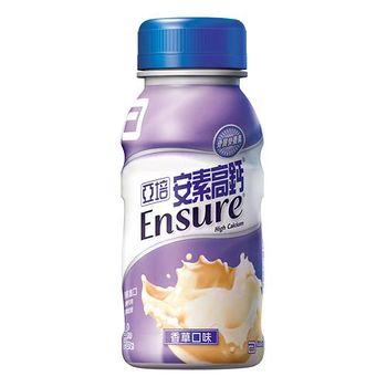 Abbott亞培 安素高鈣液237ml (24罐/箱)