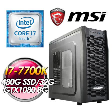 微星Z270 眾神之王III(I7-7700K/32G DDR4 2400/480G SSD/msi GTX1080 Gaming X 8G)王者效能電腦