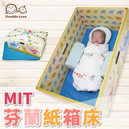 (NEW) 芬蘭嬰兒床紙箱 新生兒 寶寶 加厚 紙箱床 嬰兒床+床墊二件組 (萬用收納箱)【JA0059】