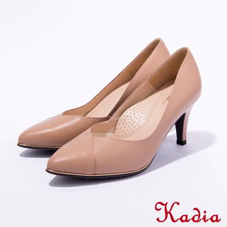 Kadia.OL氣質素面尖頭高跟鞋(棕色)