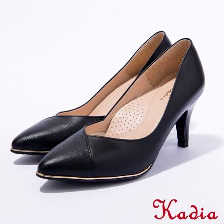 Kadia.OL氣質素面尖頭高跟鞋(黑色)