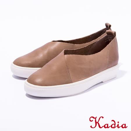 Kadia.懶人鞋-牛皮素面休閒鞋(棕色)