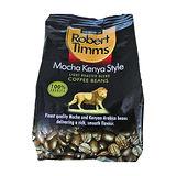 摩卡肯亞咖啡豆250g