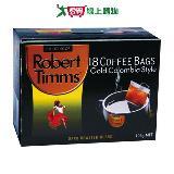 Robert Timms黃金哥倫比亞濾袋咖啡5.83*18