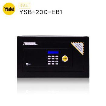 耶魯 Yale 數位電子保險箱/櫃_精巧型 (YSB-200-EB1)