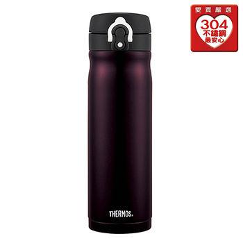 THERMOS膳魔師 不鏽鋼保溫瓶(500ml)深紫 JMY-503-DPL