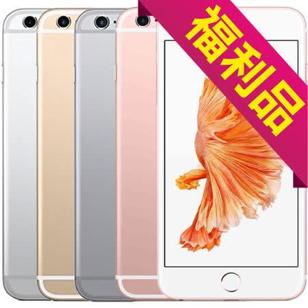 Apple iPhone 6s Plus 64GB 智慧型手機(原廠整新機 保固一年)◆贈保護套+玻璃保貼