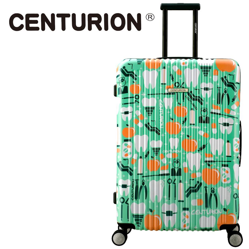 【CENTURION】美國百夫長29吋行李箱-蘋果牙齒C71(拉鍊箱/空姐箱)