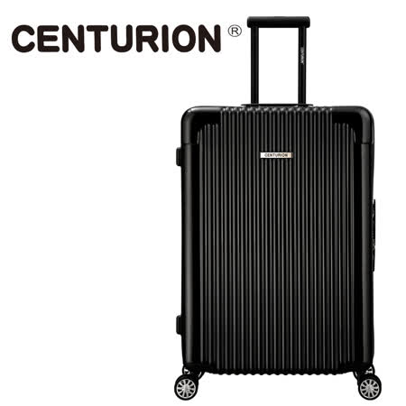 【CENTURION】美國百夫長29吋行李箱-曜石黑A03(拉鍊箱/空姐箱)