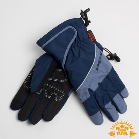SNOWTRAVEL 英國SKI-DRI 防水透氣超薄型手套(可觸控)(藍色)