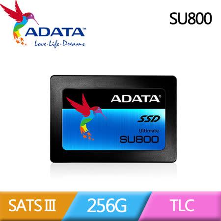 ADATA威剛 Ultimate SU800 256GB 2.5吋 SATA3 固態硬碟(靜電包裝)