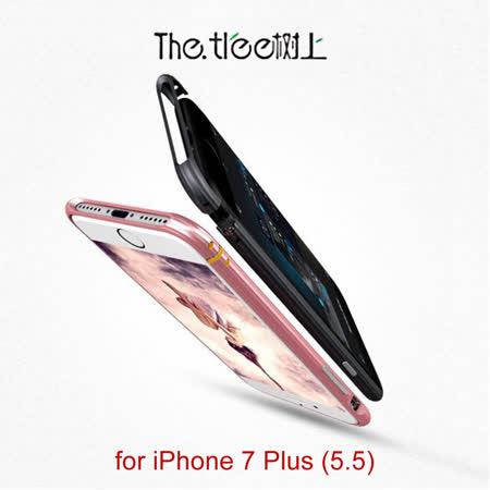 The tree 棱派系列 iPhone 7 Plus 雙料 金屬保護邊框