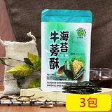 【品逸國際】3包●牛蒡海苔酥(20g/包)(免運)