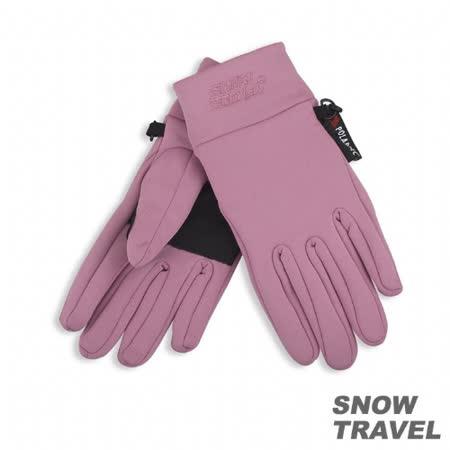 SNOWTRAVEL POWER STRETCH四向彈性手套(粉紅)