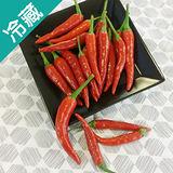 朝天椒1盒(150g±5%/盒)