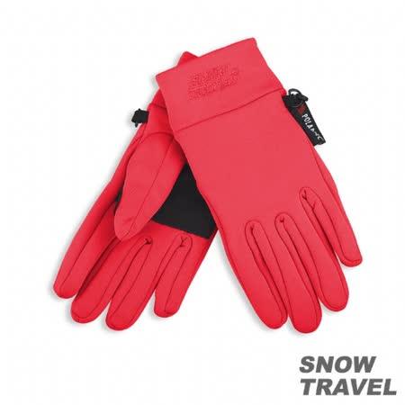 SNOWTRAVEL POWER STRETCH四向彈性手套(紅色)
