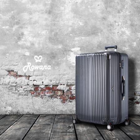 Rowana 極致經典數位秤重彈簧輪拉鍊行李箱 28吋(典藏灰)