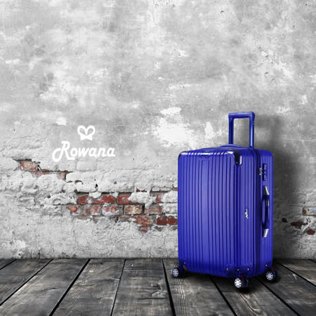 Rowana 極致經典數位秤重彈簧輪拉鍊行李箱 24吋(閃耀藍)