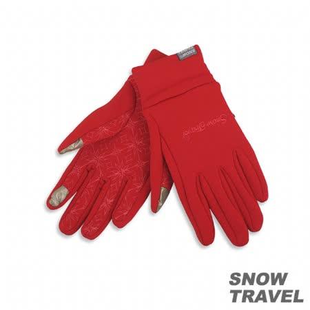 SNOWTRAVEL X-STATIC銀纖維保暖觸碰手套(紅色)