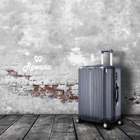Rowana 極致經典數位秤重彈簧輪拉鍊行李箱 24吋(典藏灰)