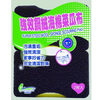 多麼潔強效鋼絨海棉菜瓜布2入C250