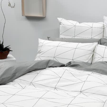 LITA麗塔【旅人】雙人加大床包兩用被套枕套四件組