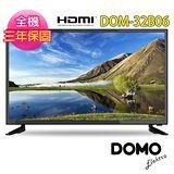 比利時DOMO 32型HDMI多媒體數位液晶顯示器+類比視訊盒 KD-32B06 送HDMI線